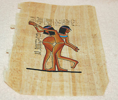 Egyptian Papyrus Geniune Hand Painted Two Girls Dancing 26 x 18cm