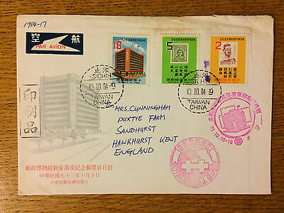 Taiwan Nice 1984 New Postal Museum Building First Day Cover