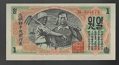 Korea 1947 Pick 8a 1st Issue 1 Won with WATERMARK GEM UNC (RARE)