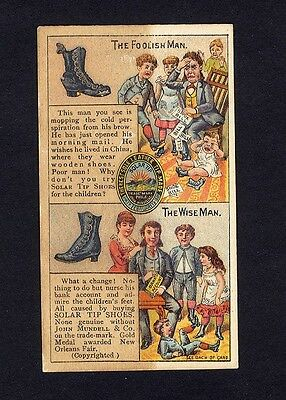 SOLAR TIP SHOES Trade Card 1880 Foolish Man and Wise Man Mundell Co Philadelphia