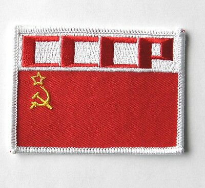 SOVIET RUSSIAN CCCP RUSSIA EMBLEM EMBROIDERED LOGO PATCH 2 x 3 inches