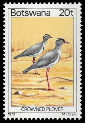 BOTSWANA 206 (SG419) - Crowned Plover (pa77874)