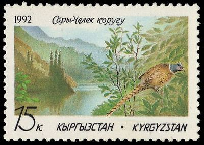 """KYRGYZSTAN 1 - Conservation """"Sary-Chelek Nature Reserve"""" (pf90417)"""