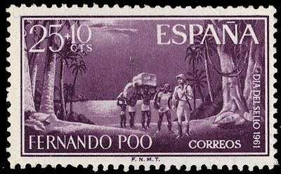 "FERNANDO PO B11 - Colonial Stamp Day ""Native Porters"" (pa78490)"