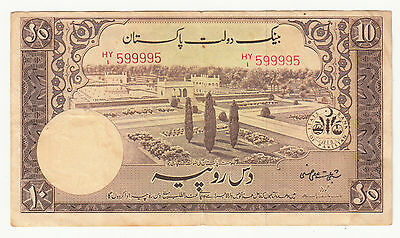 Pakistan Old Rs 10 Near Solid Binary Bookend Fancy Number Hy/1 599995 With P/h