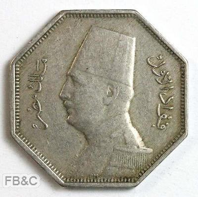1352 (1933) Egypt 2½ Milliemes  Coin KM#344 Fuad
