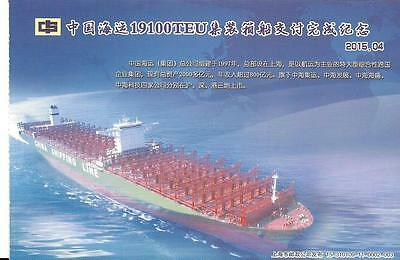 China Shipping Line Vessel
