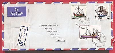 Singapore 1972 Shipping fine used ON REGISTERED COVER SG185-187 w9195