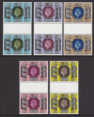1977 Silver Jubilee Gutter Pairs Set Of 5 Unmounted Mint