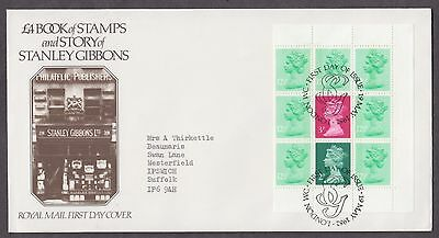 1982 Story Of Stanley Gibbons Se-Tenant Booklet Pane On Fdc