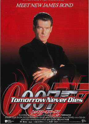 James Bond Tomorrow Never Dies - Original Japanese Chirashi Mini Poster style A