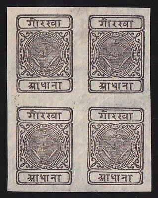 NEPAL 1899 issue ½a Imperf block EXPERTISED SG cat £280