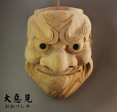 QH021 - 22x17x 11 cm Big Hand Carved Japanese Mask Carving