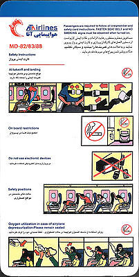 1 x ATA AIRLINES MD82/83/88 SAFETY CARD