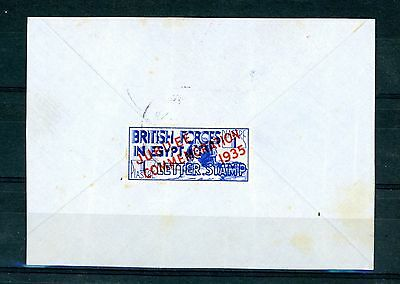 Egypt (British Forces) 1935 Silver Jubilee Seal on Large Piece    (M082)
