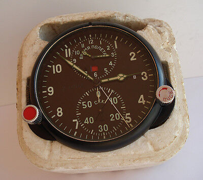 NEW!! AChS-1 Russian Soviet USSR Military AirForce Aircraft Cockpit Clock #79263