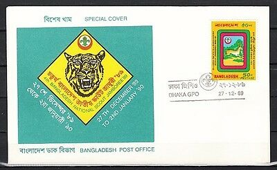 / Bangladesh, 1989 issue. 4th National Scout Jamboree Souvenir Cover.