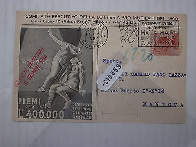 Lottery-Nazionale-Rome-Charity-Ol9--S10059