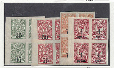 SIBERIA/RUSSIA:1919 SET OF IMPERF BLOCKS (Sc 7-10), MNH, excellent conditions