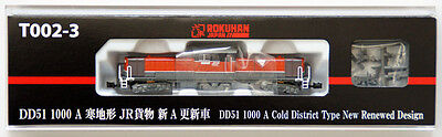 Rokuhan T002-3 Z Scale Diesel Locomotive DD51-1000 Cold District New Renewed