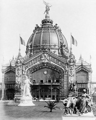 Central Dome at Paris Exposition 1889 11x14 Silver Halide Photo Print