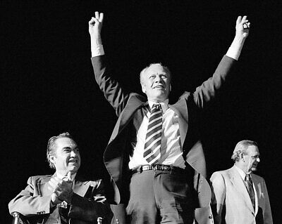 Gerald Ford & George Wallace Victory Sign 11x14 Silver Halide Photo Print