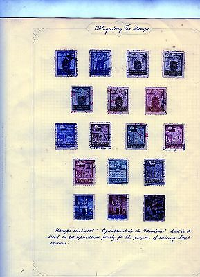 Spain Variety Of Special Stamps: Telegraph Etc  An Interesting Lot