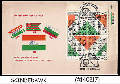 India - 1985 Centenary Of Indian National Congress 4V Block Traffic Light - Fdc