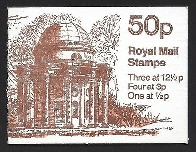 Great Britain 1981 50p Temple of the Sun booklet SG# FB21A NH