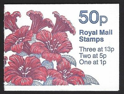 Great Britain 1987 50p Rhododendron booklet SG# FB43 NH