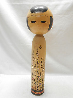 Kokeshi Japanese Doll Vintage Wooden Doll Traditional Style RETIREMENT #426