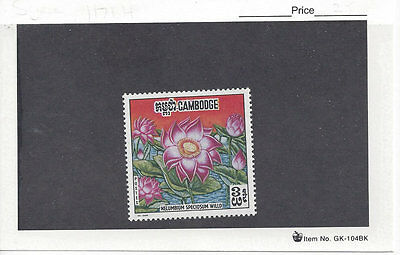 CAMBODIA: 1970 printing ERROR (Sc 231a), 3r flower with value box inverted. MNH.