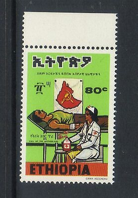 ETHIOPIA 1978 CALL OF MOTHERHOOD 80c NURSE & BLOOD DONOR MNH