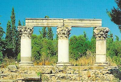 Corinth - Temple of Octavia - Posted postcard