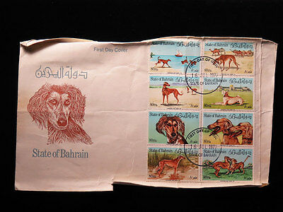 Bahrain Philatelic First Day Cover 16 July 1977 (damaged)