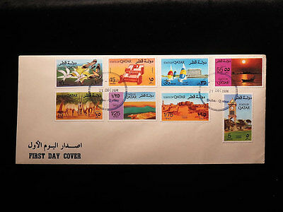 Qatar Philatelic First Day Cover 21 Dec. 1974