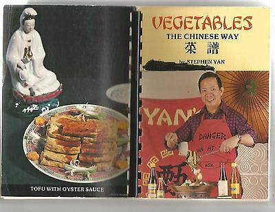 1978 VEGETABLES The CHINESE Way STEPHEN YAN Vancouver BC Cookbook  scarce
