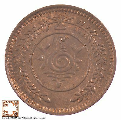 1906-1935 Indian State Travancore Four Cash Coin *6010