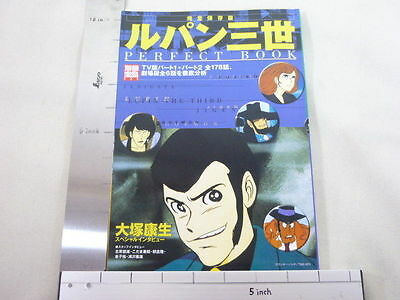 LUPIN THE 3RD Perfect Guide Art TV Anime Movie Book TJ*