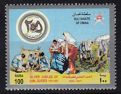 Oman - Silver Jublee Girl Guides - 1V - Mint Nh