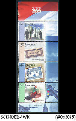 INDONESIA - 2011 INDONESIA MALAYSIA JOINT ISSUE STAMP - SE-TENANT x 4 - MINT NH