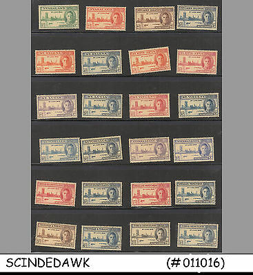 Mini Collection Of 1946 Kgvi Vicotry Stamps Different Countries 24V - Mnh