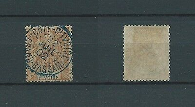 Cote D' Ivoire - 1892 Yt 9 - Timbre Obl. / Used