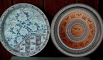 Vintage Pair of Round Metal Serving Trays SPIC and SPAN Giveaway GRECIAN, MING