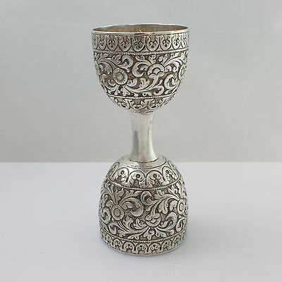 Antique Vintage Solid Silver Repousse Floral Indian Eastern Double Measure Cup