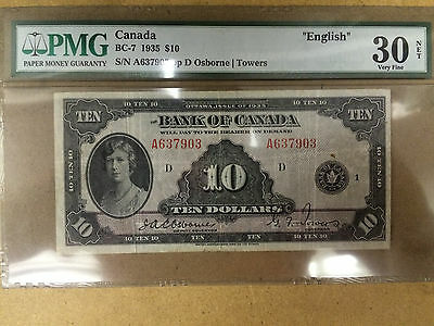 English 1935 Canadian $10 Bill, PMG Graded Very Fine 30. Bank Of Canada
