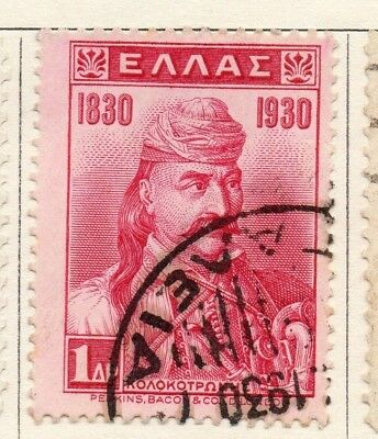 Greece 1930 Early Issue Fine Used 1dr. 133945