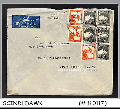 PALESTINE - 1948 AIR MAIL ENVELOPE to USA with 8-STAMPS