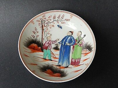 Antique English or Chinese Chinoiserie Decorated Small Dish Crescent Dot Mark