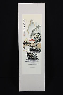 Vintage Mixed Media Art Landscape On Stretched Silk 1970's Peoples Rep Of China